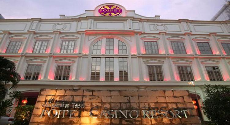 review-poipet-casino-resort