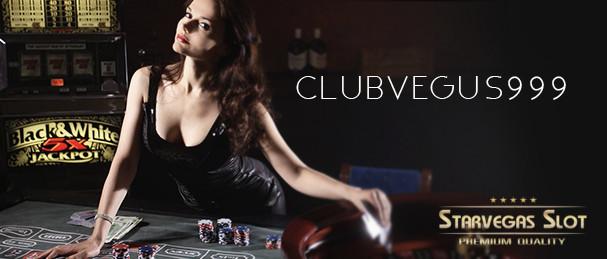Clubvegas999 บริการคาสิโนออนไลน์จากประเทศลาว