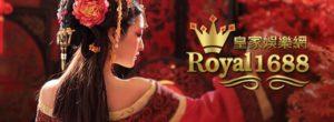 Royal1688 คาสิโนออนไลน์ เป็นเกมส์คาสิโนออนไลน์สด